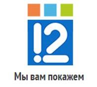 «ГТРК-Омск» 12 канал