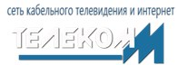 «Телеком-М»