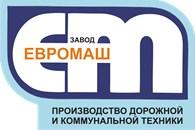 ЗАВОД - ЕВРОМАШ