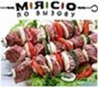 Компания «Мясо по вызову»