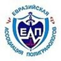 """ОО """"Евразийская ассоциация полиграфологов"""", представитель в Астане"""
