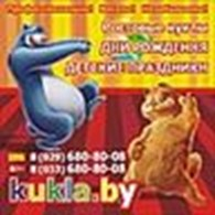 Арт-студия «Театр ростовых кукол»