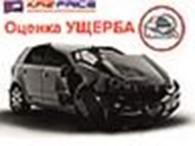 KazPrice Независимая оценочная компания