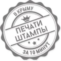 ООО ТЕХШТАМП