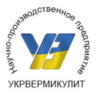 ООО НПП Укрвермикулит