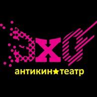 """Антикинотеатр """"Эхо"""" на Взлетке"""