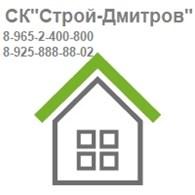 Строй Дмитров