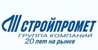 """Группа компаний """"Стройпромет"""""""