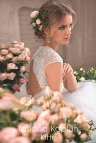 "Свадебный салон ""Charm Wedding"""