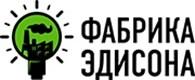 Интернет-магазин Лофт освещения - Фабрика Эдисона