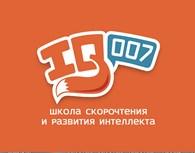 IQ007- Школа скорочтения, каллиграфии и ментальной арифметики