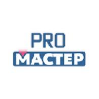 ПроМастер