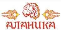 """ООО Кулинарный дом """"Аланика"""""""