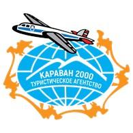 Караван 2000