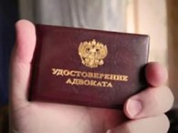 Автоюрист Бульвар Рокоссовского