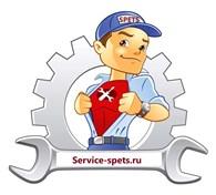 Сервис - спец