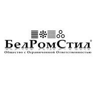 БелРомСтил