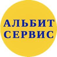 Альбит-сервис