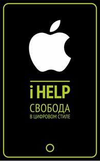 iHelp Obninsk
