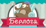 "Интернет-магазин ""Берлога-Мебель"""