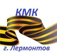 ИП Кавказская Мемориальная Компания