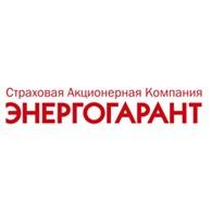 ЭНЕРГОГАРАНТ, ПАО