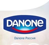 "Группа компаний ""Danone"""