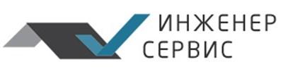 ООО Инженерсервис