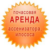 """""""Услуги ассенизатора в Липецке"""""""