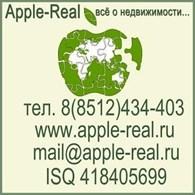 APPLE-REAL