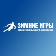 ИП Зимние игры