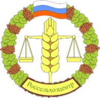 Тамбов Сельхозцентр