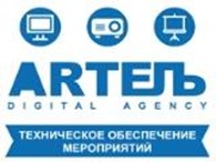 АРТЕЛЬ digital agency