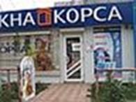 ТМ Корса/Кировоград/