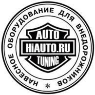 """""""Hiauto.ru"""""""
