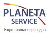 Планета Сервис