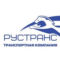 """Транспортная компания """"РусТранс"""""""