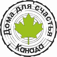 Строительная компания «Канада»