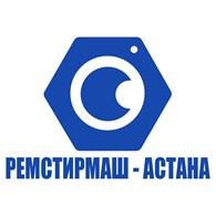 Ремстирмаш-Астана