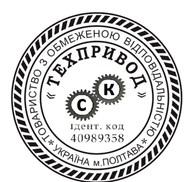 ТЕХПРИВОД СК