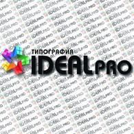 Ideal Pro типография