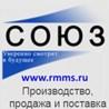 Ревдинский Метизно Металлургический Союз