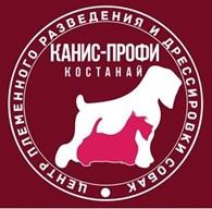 Центр племенного разведения и дрессировки собак