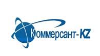 Коммерсант-KZ