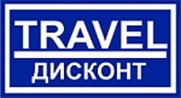 Travel Дисконт