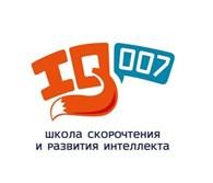 """""""IQ007"""" Брянск"""