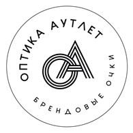 Аутлет Оптика