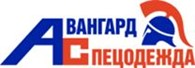 "ТОО ""Авангард Спецодежда"""