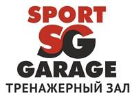"Фитнес-клуб ""Sport Garage"""