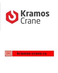 «Kramos Crane»